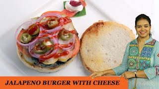 Jalapeno Burger With Cheese - Mrs Vahchef