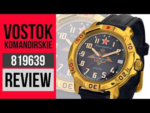 Vostok Komandirskie 819639 Russian Emercom Watch Review