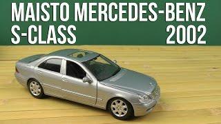 Розпакування Maisto (1:26) 2002 Mercedes-Benz S Class (31955)
