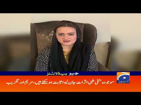 Geo Headlines 02 PM | 16th November 2019