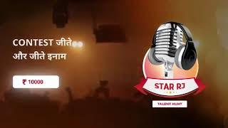 Pocket FM - Radio | Love Shayari & Motivational.