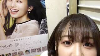 NMB48 チームN 三田麻央 ※動画乱れあり.