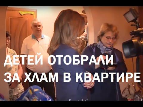 ВРИО главы  города Липецка Евгения Уваркина и Элина Жгутова в квартире , где детей изъяли за бардак