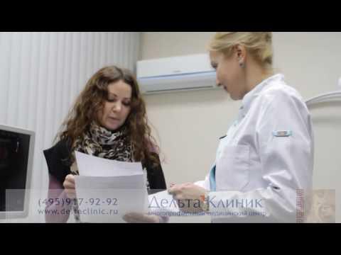 Где сделать УЗИ брюшной полости. УЗИ в Дельта Клиник.