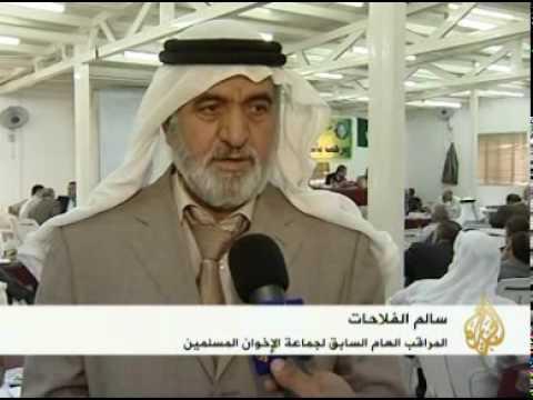 انتخاب حمزة منصور أمين عام لجبهة العمل الإسلامي