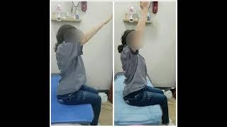 회전근개 파열 재건수술후 재활치료 전후비교