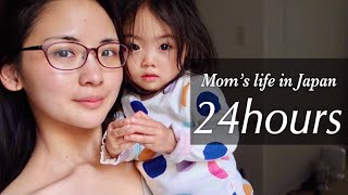 Mom's life in Japan | 24hours | Skin Care