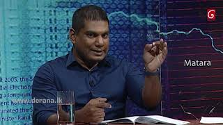Wada Pitiya - 2018.10.23 Thumbnail