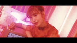 内田彩 - DECORATE (Official Music Video)