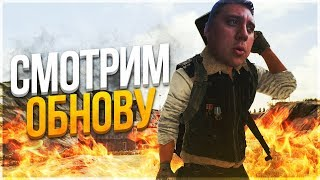 ЗАБОЛЕЛ В ПЯТНИЦУ! - | PUBG | PLAYERUNKNOWN'S BATTLEGROUNDS | ПУБГ | ПАБГ