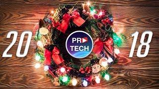 Чем запомнился 2017 (без хайпа, майнинга, спиннеров) и что увидим в 2018! | ProTech