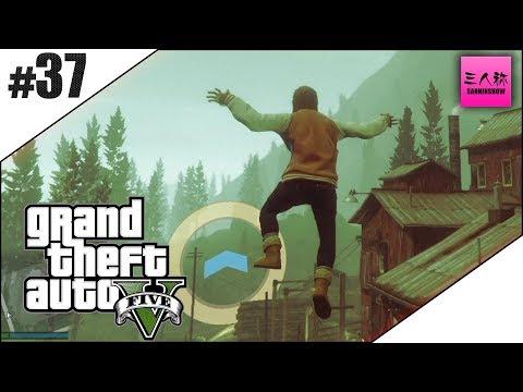 #37【生放送】三人称+標準のGrand Theft Auto V【GTA5】