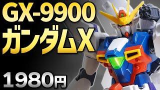 HGAW 1/144 GX-9900 ガンダムエックス (機動新世紀ガンダムX) https://amzn.to/2z5L23q.