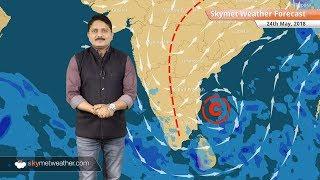 24 मई मौसम पूर्वानुमान: केरल और कर्नाटक में बारिश जबकि राजस्थान और मध्य प्रदेश में लू का प्रकोप