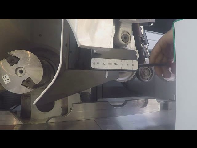Weinig Powermat 1500 Moulder