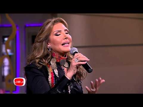 معكم مني الشاذلي| الفنانة الكبيرة نادية مصطفي تغني