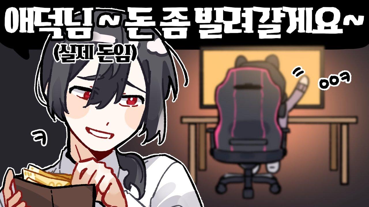 이 영상보면 돈 갚아라 김규식!!!