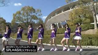 Repeat youtube video 恋するフォーチュンクッキー サンフレッチェ広島 Ver.