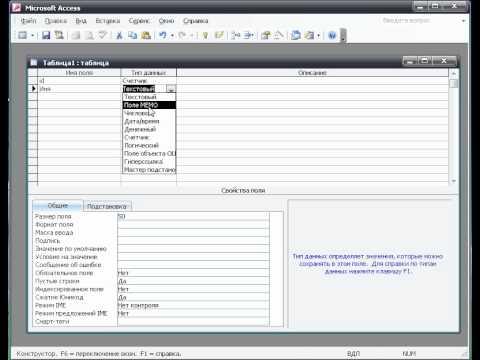 База данных в delphi 7