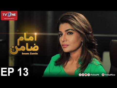 Imam Zamin - Episode 13 - TV One Drama - 20th November 2017