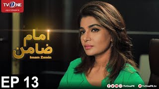 Imam Zamin | Episode 13 | TV One Drama | 20th November 2017