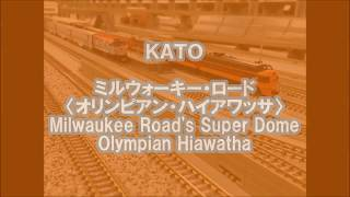 【KATO】 Milwaukee Road's Super Dome Olympian Hiawatha