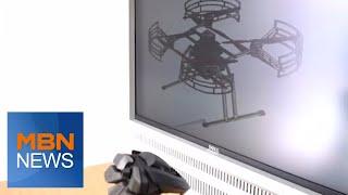 인명구조 로봇 개발…재난현장에 로봇 투입 [전국네트워크…