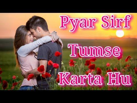 Ruthe Huye Girlfriend Ko Apne Pyar Ka Ehsas Dilaiye Is Shayari Ko Suna Ke. Heart Touching Shayari