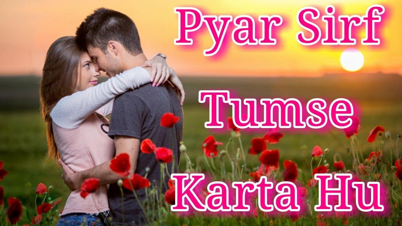 Ruthe Huye Girlfriend Ko Apne Pyar Ka Ehsas Dilaiye Is Shayari Ko Suna Ke   Heart touching Shayari