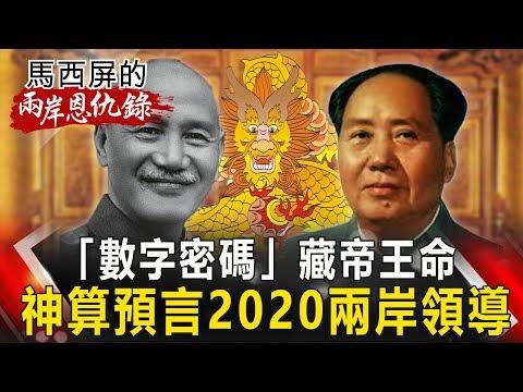 2020  20190910