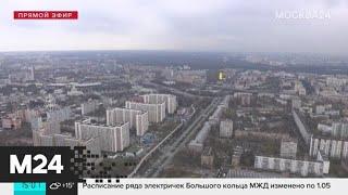 Фото Москвичей предупредили о затяжных дождях на неделе - Москва 24