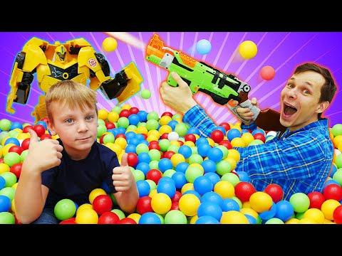 Видео игры стрелялки с Трансформерами – Спасаем с Бамблби машинки Монкарт! – Бластеры Нерф.