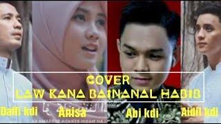 Cover LAW KANA BAINANAL HABIB Alfina Abi Aidil Daffi