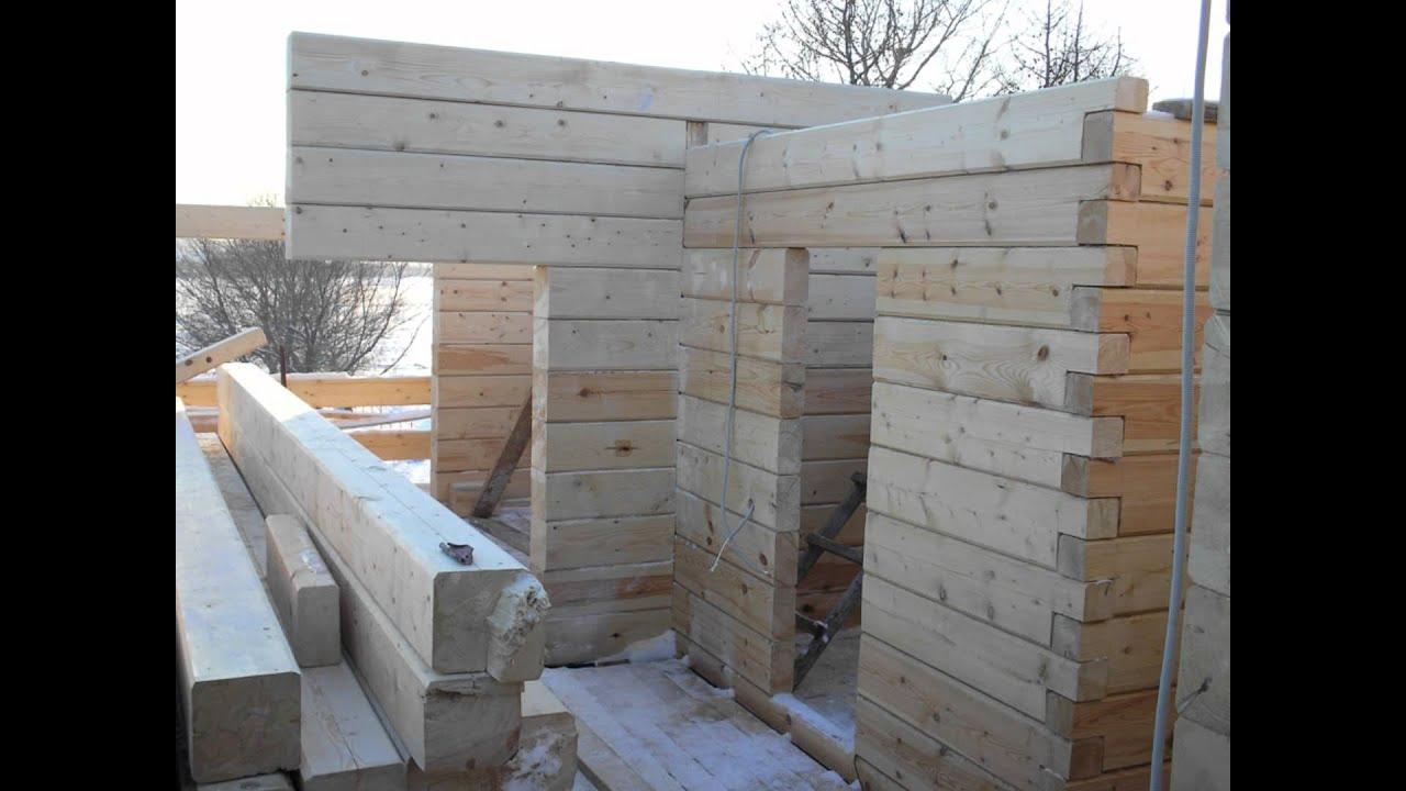строительство деревянного дома профилированный брус - YouTube