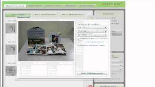 Заказ печать фотографий.avi(Заказ печать фотографий через программу Цифромиг., 2012-07-19T07:18:30.000Z)