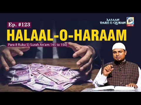Ep 123_HALAAL-O-HARAAM (Para 8 Ruku 5) Surah An'am 145 To 150    Shaikh Sanaullah Madani