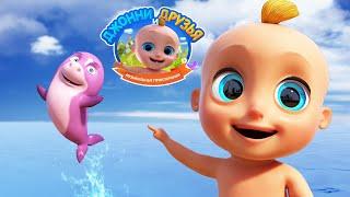 Беби Шарк - Танец и мультфильм - BEST Song For Kids! Джонни и Друзья   LooLoo Kids