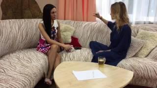 дом 2 Откровенный разговор с психологом