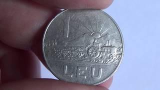 монета 1 LEU 1966 года Румыния/Coin of Romania 1966