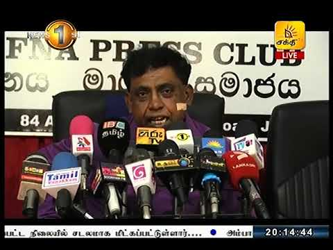 News 1st Tamil Prime Time, Tuesday, August 2017, 8PM (22/08/2017)