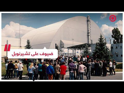بعد 35 عاما.. زيارة لموقع أكبر كارثة نووية في تاريخ العالم | RT Play