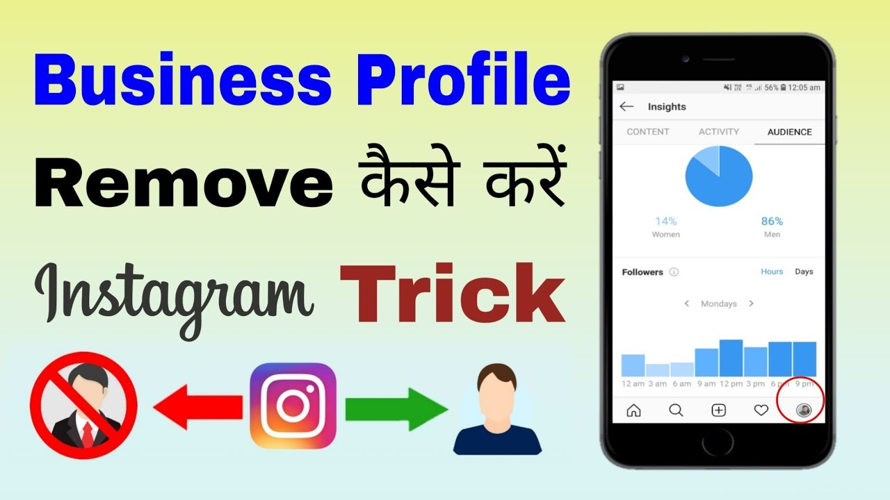 how to remove business account on instagram