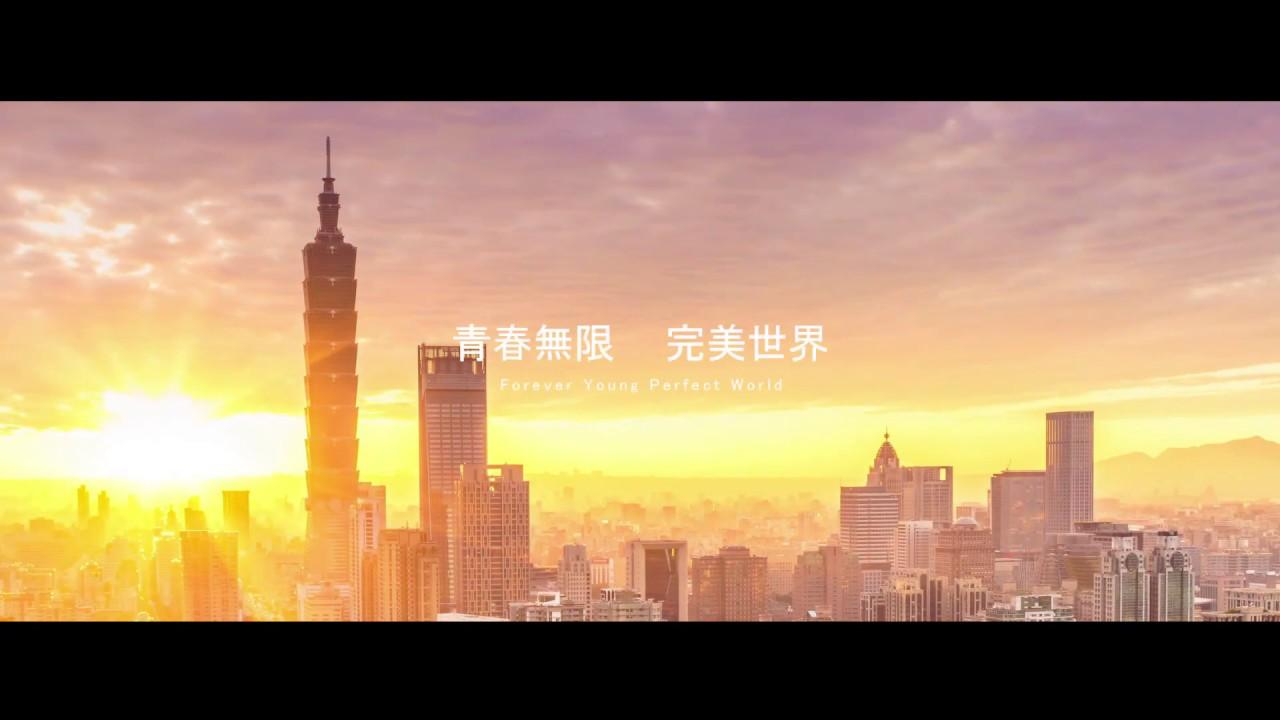 《完美世界2》完美世界主題曲 - YouTube
