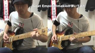 【Twitter】 @makio0123( https://twitter.com/makio0123 ) 【LINE ID...