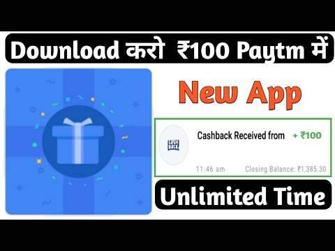 New App ₹100 Free Paytm Cash !! Unlimited Trick 100% Working 2019 !! Best Earning App 2019