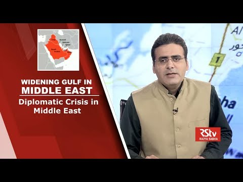 Security Scan - Implications of Saudi-led Action Against Qatar