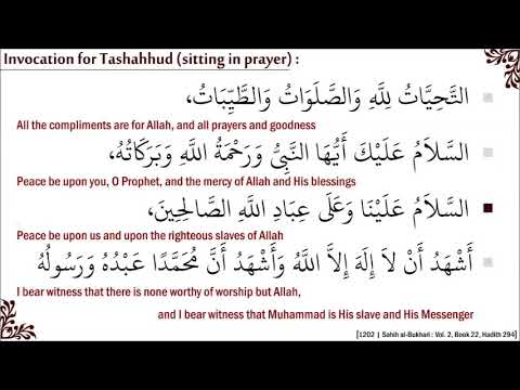 Attahiyat- Learn attahiyat or tashhud