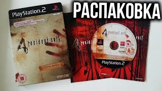 Распаковка Resident Evil 4 Limited Steelbook Edition (PS2) Unboxing