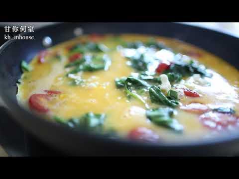 Gordon Ramsay: Spinach, tomato, and feta scrambled eggs