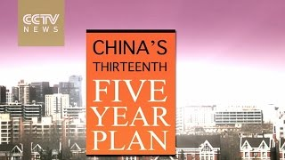Discussion: China's five-year plan for the economy